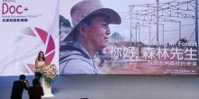 The video 'Meet Mr Forest' was presented at the2ndBeijing Documentary Week in August 2018 (Photo: Rachel E. Berkley/IIED)