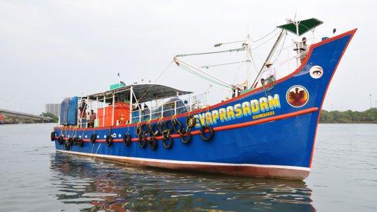 A fishing trawler